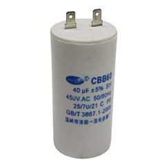 E4G 209095B PEAK & other Chinese 2 and 4 Post Lifts Running Capacitor.